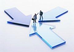 注册公司的验资流程与所需资料?