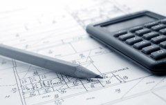 验资报告基本收费标准?